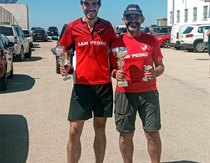 Campeonato Provincial de Trail