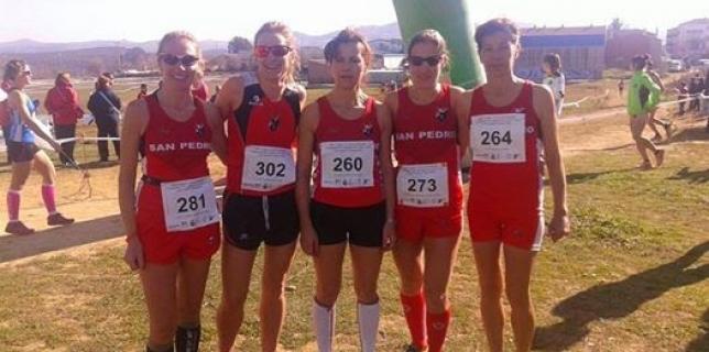 Quintas clasificadas en el Campeonato de Andaluz de Cross Corto