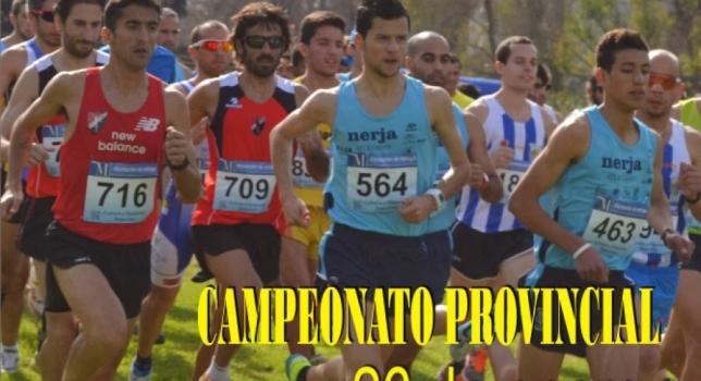 Cross de San Pedro. Campeonato Provincial