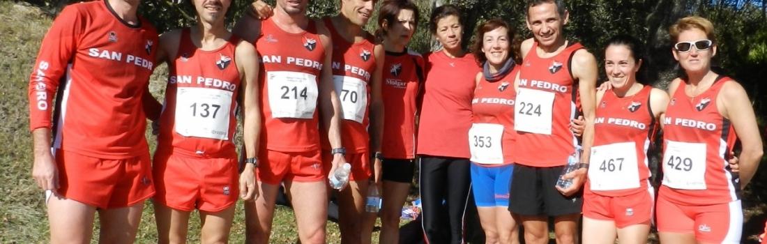 Campeonato de Andalucía de Cross Corto