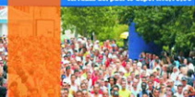 Entrenos para la Media Maratón de Marbella