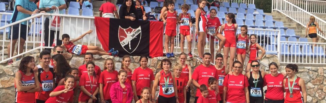 Encuentro de Atletismo Popular, Nerja -Trofeo Paco Gallardo