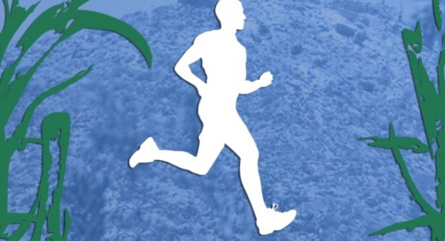Campeonato de Andalucía de Trail y de Campo a Través
