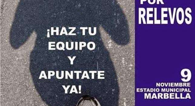 Encuentro de Pista Popular y Maratón por Relevos